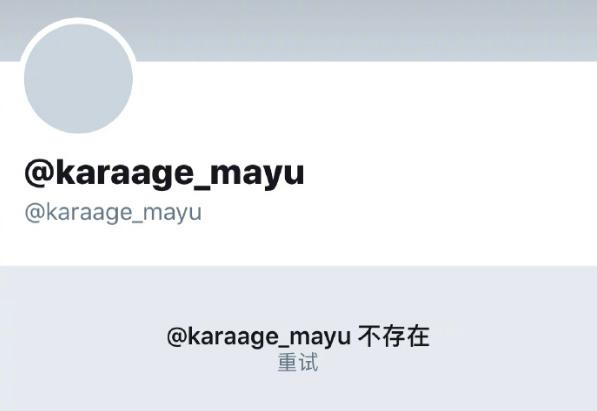 ug环球网址:渡边麻友发文确认隐退后注销账号 呼吁人人多保重 第3张