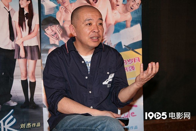 《青春派》将拍续集?导演刘杰:可能会提上日程