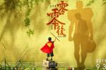 国产纪录片海外播出 《零零后》引发积极反响