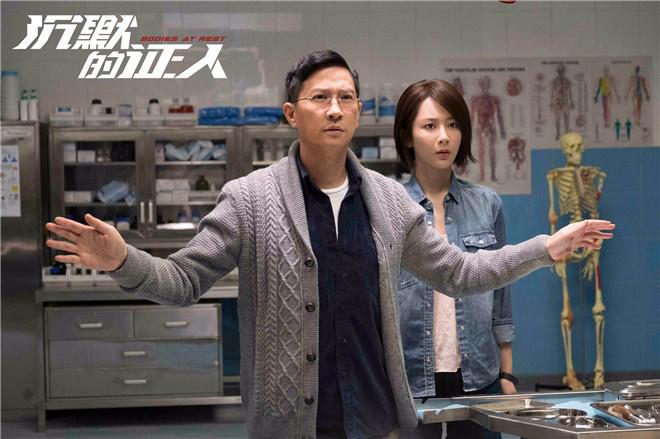 """环球ug官方注册:""""北漂""""导演雷尼·哈林重回故土 <拍摄>笑剧新片 第2张"""