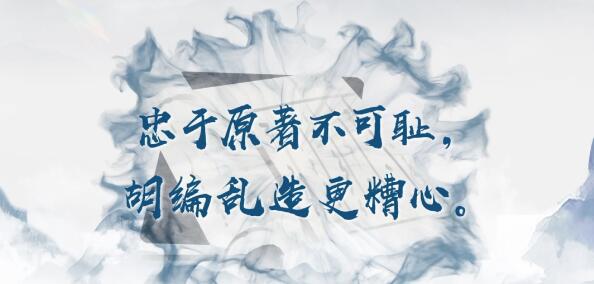 "ug环球客户端:金庸作品改编引发烧议 ""话题""多于""内容""? 第13张"