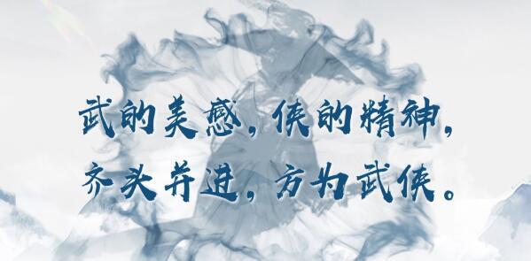 "ug环球客户端:金庸作品改编引发烧议 ""话题""多于""内容""? 第7张"