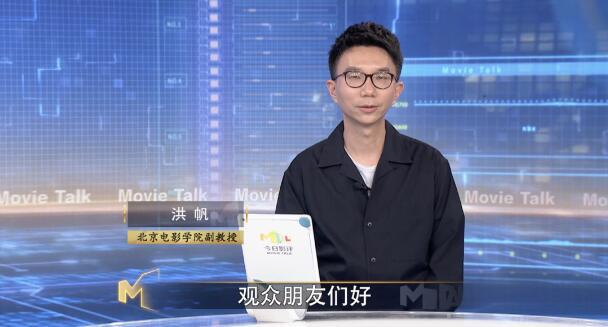 "ug环球客户端:金庸作品改编引发烧议 ""话题""多于""内容""? 第6张"