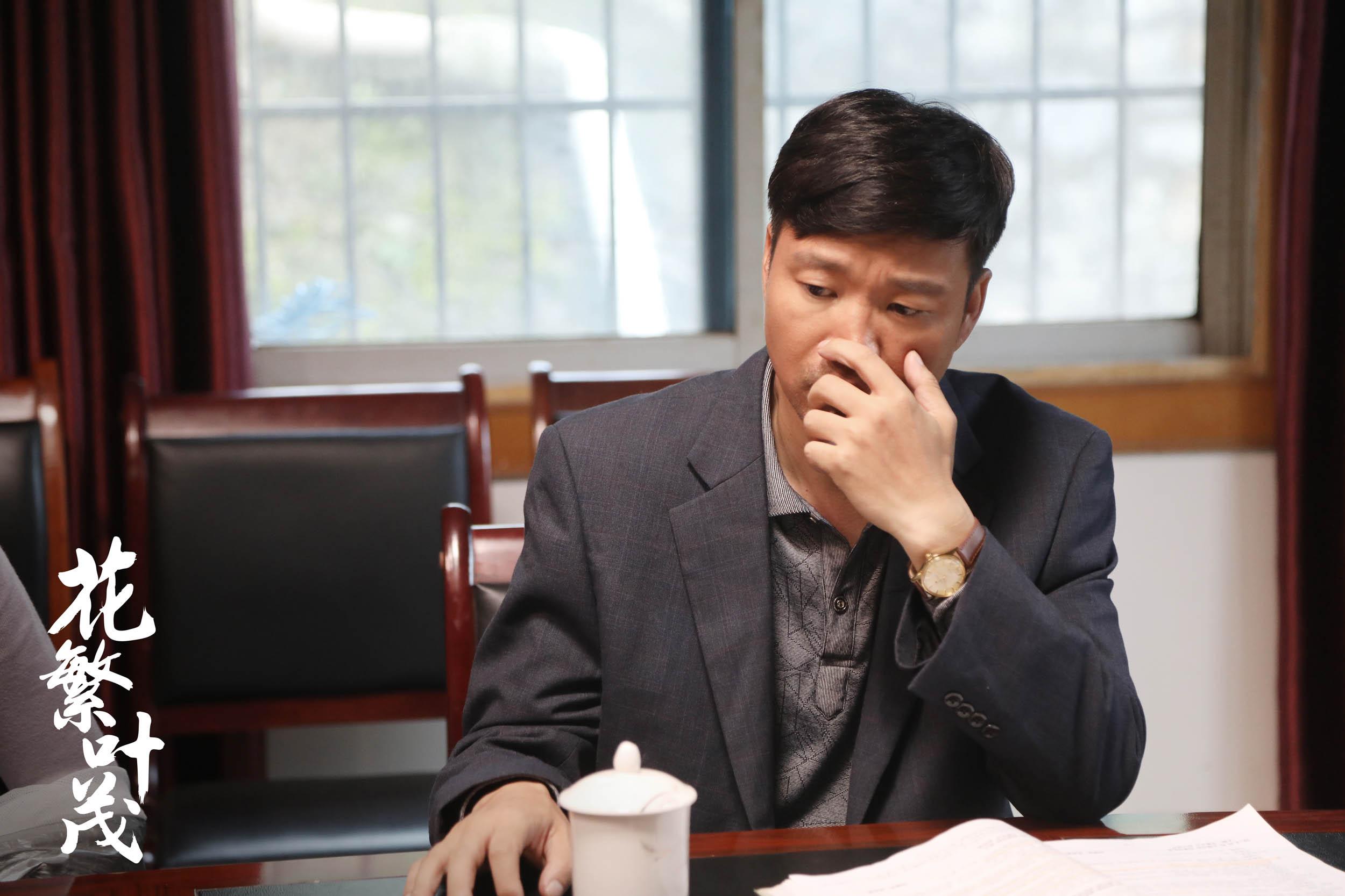 """联博接口:《花繁叶茂》墟落旧貌换新颜 王迅""""父子""""齐上阵 第1张"""
