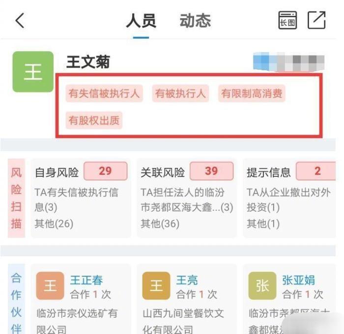 """欧博代理:山西纪委回应""""仝卓高考舞弊事宜"""":已介入观察 第2张"""