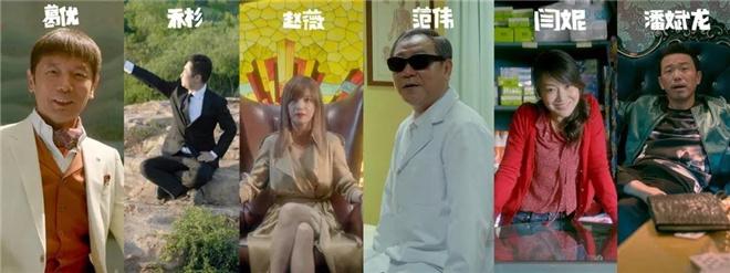 联博api:告辞流量与回归现实,这些演员为何能大器晚成? 第18张