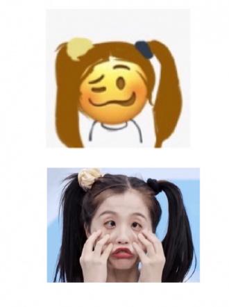 粉丝自制emoji版虞书欣表情传神 获欣欣子翻牌