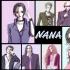 日漫《NANA》备案将拍剧 戚薇李承铉版至今未播