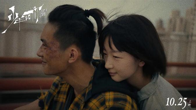 意年夜利遥东片子节6.26举办 《少年的你》担终结片