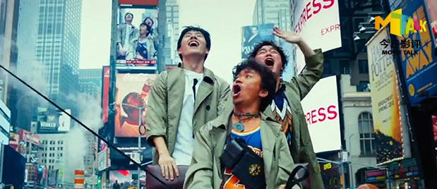 【今日影评】线上首映线上路演 当电影遇见直播 能擦出怎样的火花?