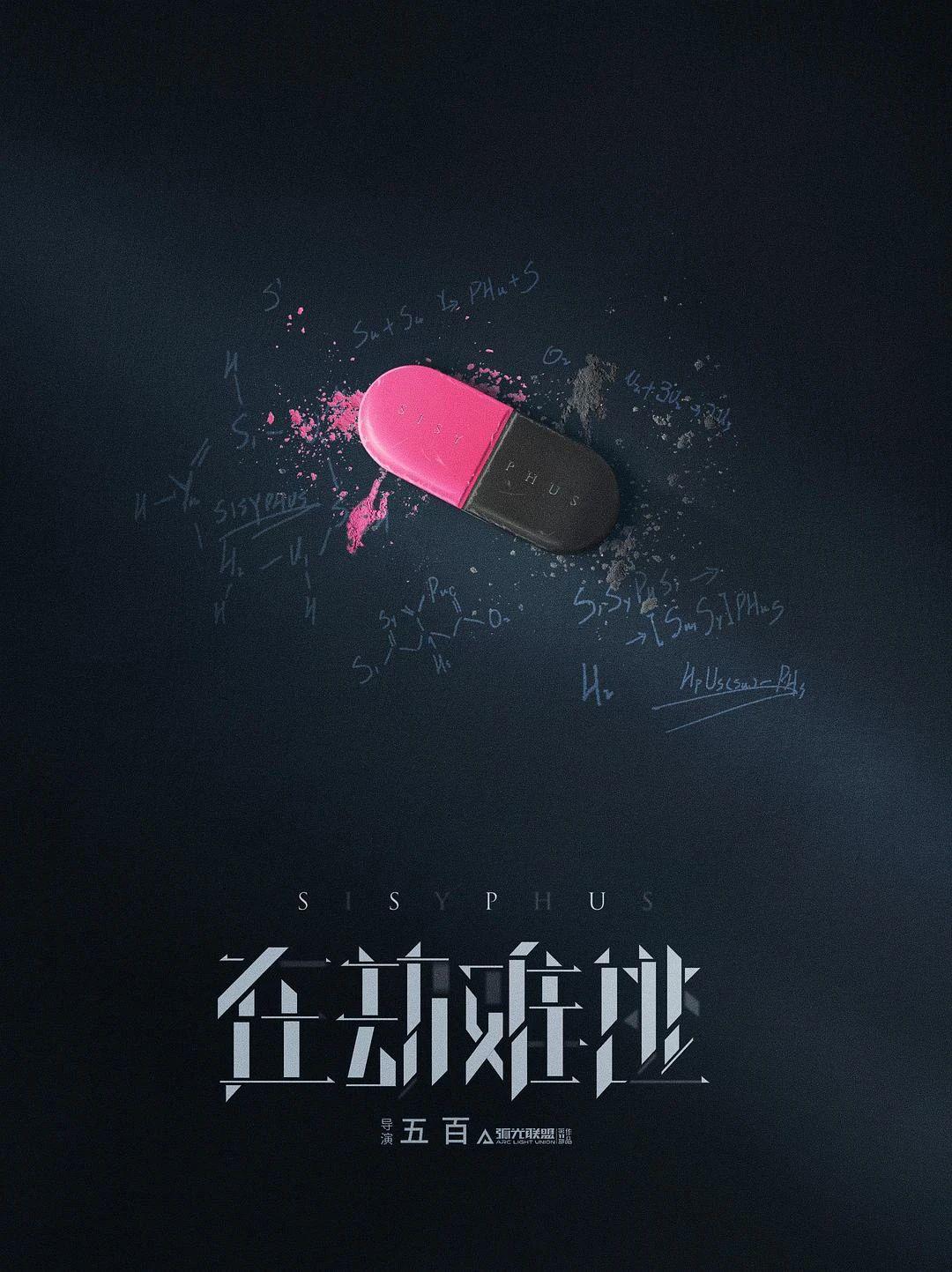 联博开奖网:消夏剧单!鹿晗杨逾越白宇潘粤明李沁喊你来看 第4张