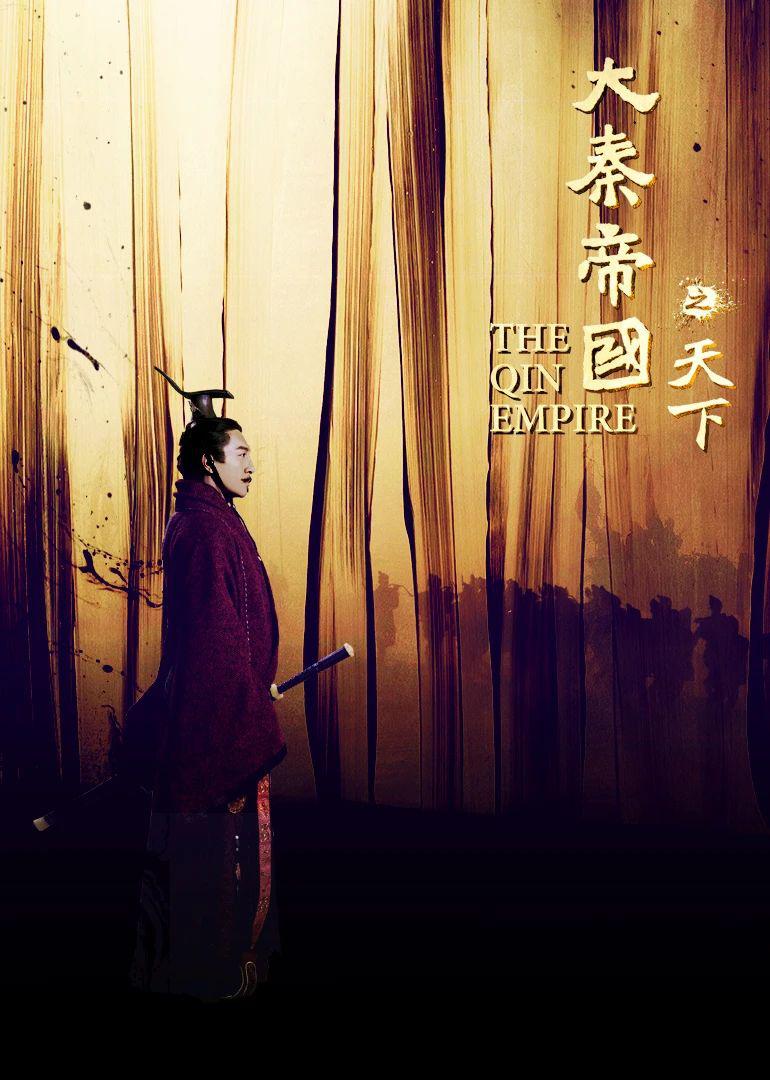 联博开奖网:消夏剧单!鹿晗杨逾越白宇潘粤明李沁喊你来看 第16张