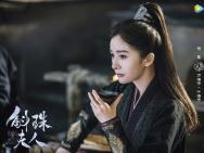 《斛珠夫人》发布角色剧照 杨幂陈伟霆新造型曝光