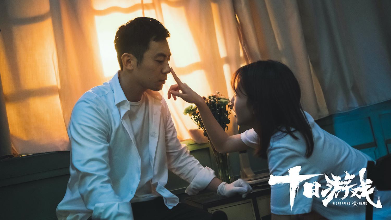 ug环球开户:朱亚文金晨虐哭观众:岂非我之前吃的是假糖? 第1张