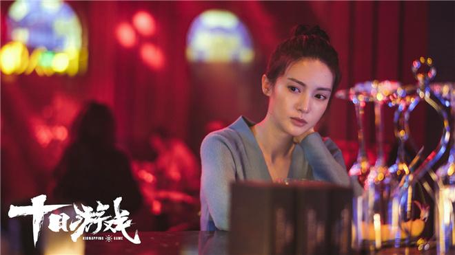 ug环球开户:朱亚文金晨虐哭观众:岂非我之前吃的是假糖? 第4张
