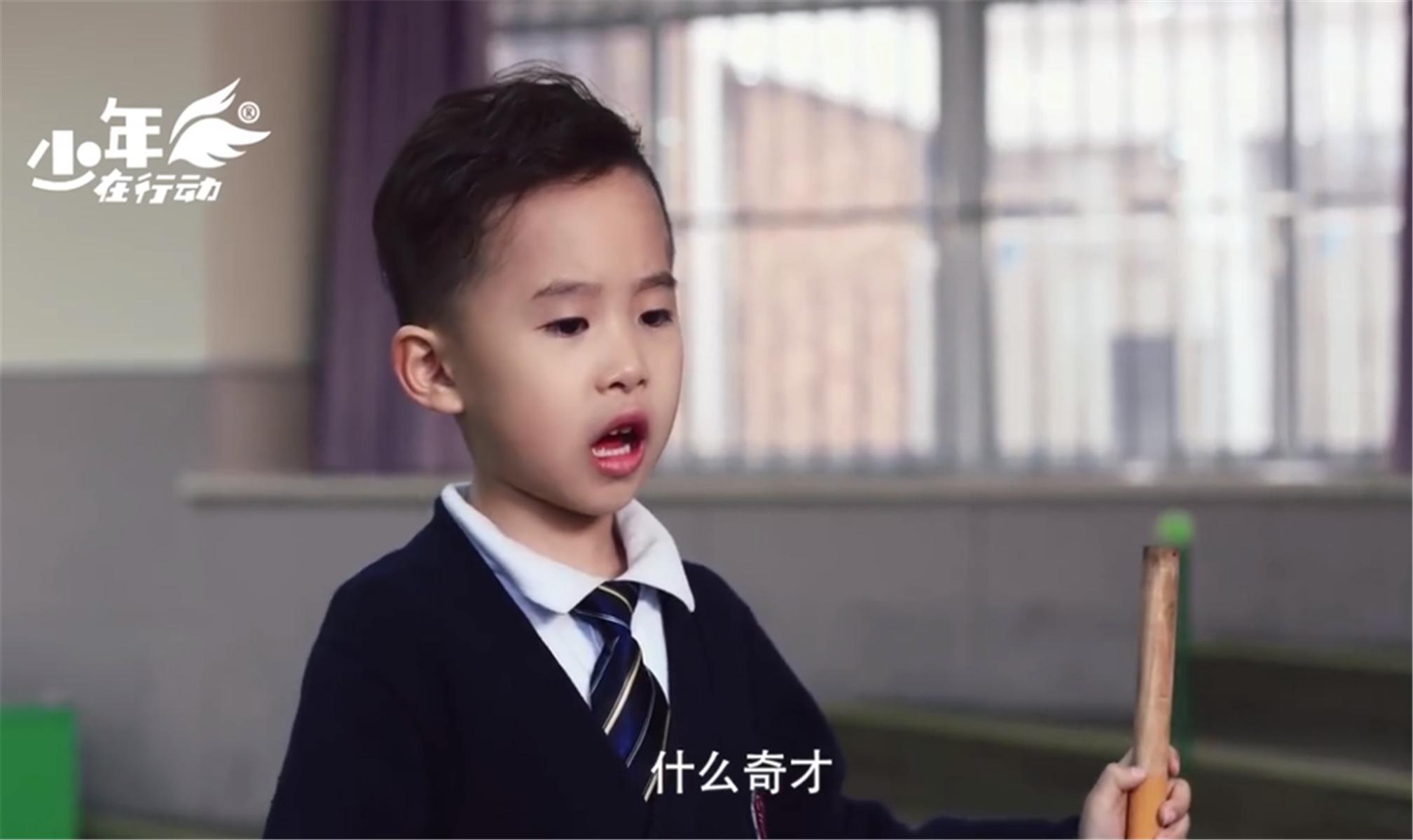allbet gmaing:易烊千玺7岁弟弟出道参演微影戏 眉眼神似哥哥 第1张