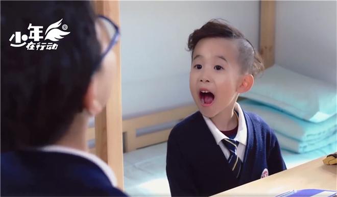 allbet gmaing:易烊千玺7岁弟弟出道参演微影戏 眉眼神似哥哥 第3张