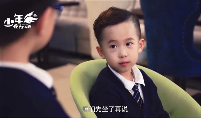 allbet gmaing:易烊千玺7岁弟弟出道参演微影戏 眉眼神似哥哥 第2张