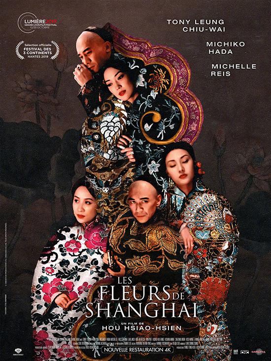 侯孝贤《海上花》发布4K修复版海报 7.22法国上映