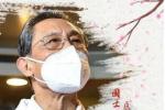 纪录片《钟南山》:摹写时代英雄的成功范例