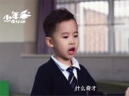 易烊千玺7岁弟弟出道参演微电影 眉眼神似哥哥