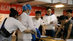 战疫电影《一呼百应》开机 聚焦武汉疫情封城期间的感人故事