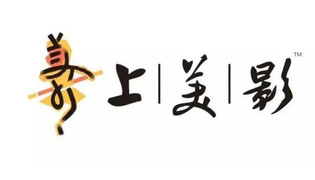 ug环球官方注册:葫芦娃、楚天歌营业带货 国漫IP都有哪些玩法? 第6张