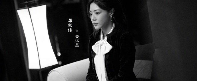 欧博allbet:邓家佳张新成《回廊亭》杀青 由东野圭吾小说改编