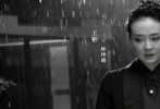 近日,由李雅弢執導,鄧家佳、張新成領銜主演的懸疑推理網劇《回廊亭》宣布正式殺青,并發布一組充滿神秘色彩的黑白角色劇照。