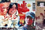 從不知道平靜的西藏,有這樣凄美的戰爭與愛情