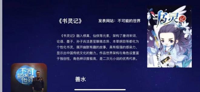 allbetgmaing手机版下载:《青簪行》撕番、平台著作权风浪,都与TA有关 第9张
