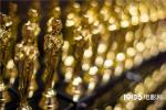 奥斯卡修改规则增加多样性 最佳影片提名固定10部