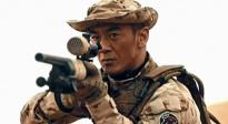 4月网络电影备案破纪录 电影《战国之无艳》在安徽启动