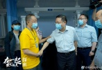 """日前,备受瞩目的抗疫题材电视剧《在一起》正在无锡、青岛等地紧张拍摄。6月12日,在出品方的陪同下,来自国家广电总局、上海市委宣传部、上海广播电视局和上海广播电视台的相关领导前往无锡,探班《在一起》中""""生命的拐点""""单元拍摄现场,并和众主创、全国主流媒体等进行了深入、亲切地座谈交流。"""
