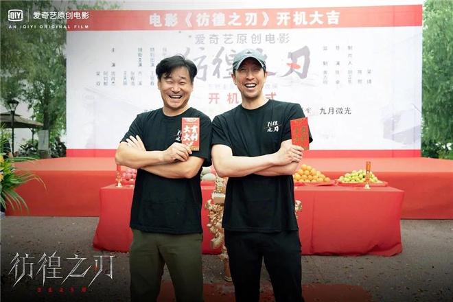 Sunbet,进入申博Sunbet官网  第5张