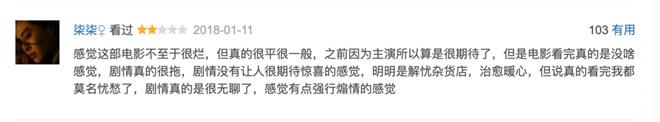 Sunbet,进入申博Sunbet官网  第20张