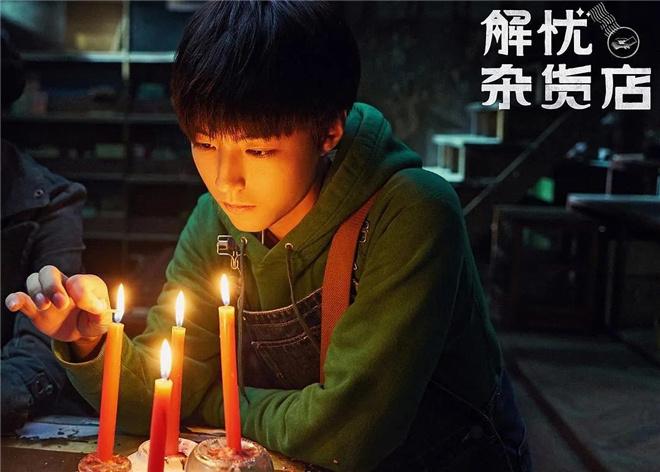 Sunbet,进入申博Sunbet官网  第22张