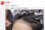 谢娜做新发型发自拍:刘海儿说,我惹你们了么