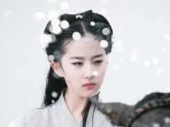 刘亦菲《神雕》删减戏份曝光 雨中骑马画面唯美