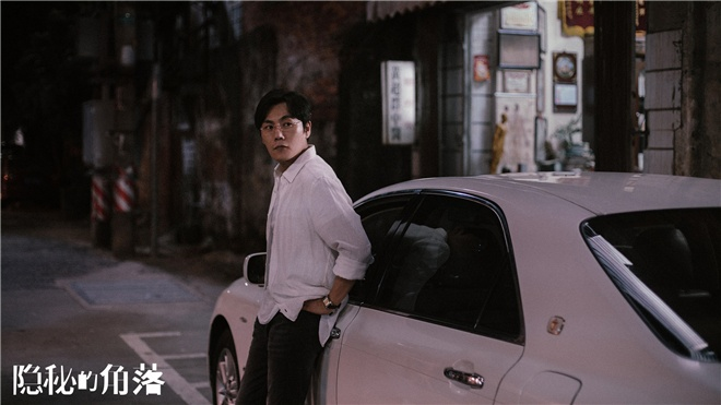 《隐蔽的角落》6.16开播 秦昊王景春组演技声势