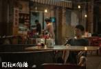 由韩三平监制,戴莹、何俊逸任总制片人,辛爽执导,秦昊、王景春领衔主演的12集悬疑短剧集《隐秘的角落》于6月16日20:00正式开播,重磅物料震撼三连发,让网友大呼过瘾。