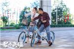 王祖蓝监制《意外英雄》6.16上映 张绍刚逗笑登场