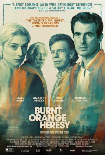 《焦橙邪说》重新定档 曾为威尼斯电影节闭幕