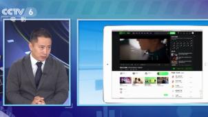 """行业新观察:视频平台收费""""花样""""频出 行业规则谁制定?"""