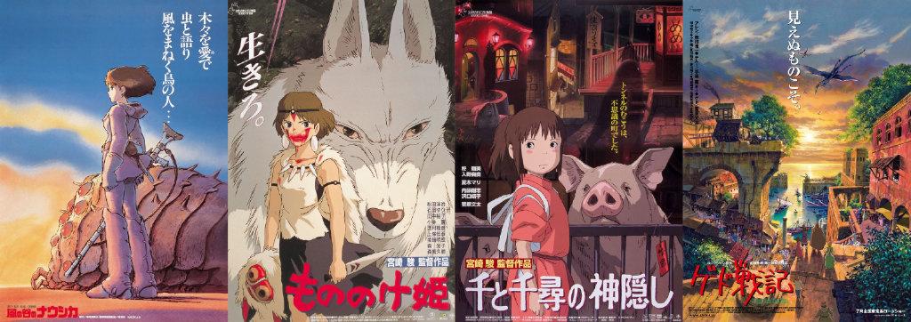 《千与千寻》等4部吉卜力经典动画6.26日本重映