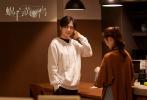 日前,由刘俊杰执导,张新成、林允领衔主演的青春励志剧《蜗牛与黄鹂鸟》正式定档,该剧将于6月21日起登陆一线卫视及视频平台。