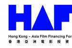 香港亚洲电影投资会将延期举行 并采取线上形式