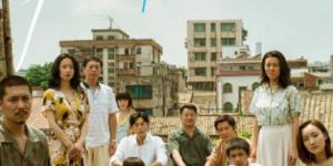 《隐秘的角落》获9.2分 秦昊和小演员演绎高分剧
