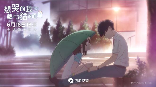 纯爱片子《无穷》曝上线预报 奼女心事娓娓道来