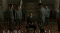 苍井优、高桥一生主演剧集《间谍之妻》发布最新预告